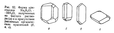 File:Form.borax.1.png