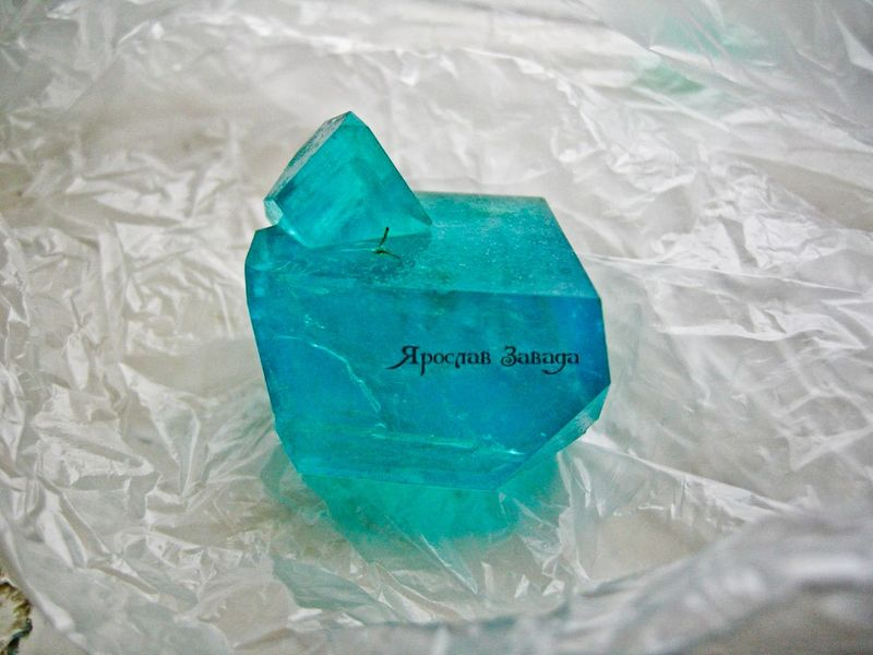 File:Ya.zavada.copper.iron ii.sulfate.3.jpg